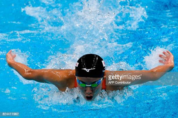 Japan's Yui Ohashi competes in a heat of the women's 400m individual medley during the swimming competition at the 2017 FINA World Championships in...