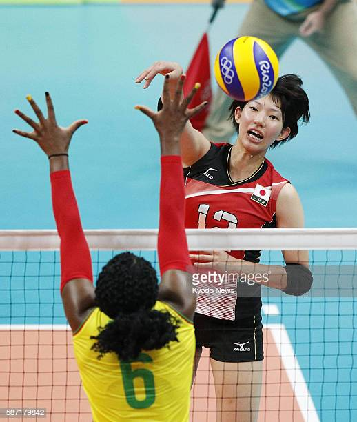 Japan's Yuki Ishii hits a spike during the first set of a Pool A women's volleyball match against Cameroon at the Rio de Janeiro Olympics on Aug 8...