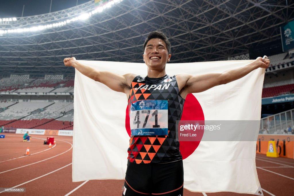 Asian Games - Day 11 : ニュース写真