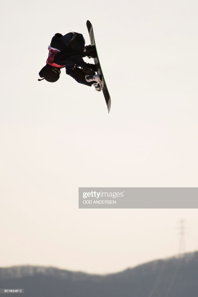 Japan's Yuri Okubo competes during the qualification of the men's snowboard big air event at the Alpensia Ski Jumping Centre during the Pyeongchang 2018 Winter Olympic Games in Pyeongchang on February 21, 2018. / AFP PHOTO / Odd ANDERSEN