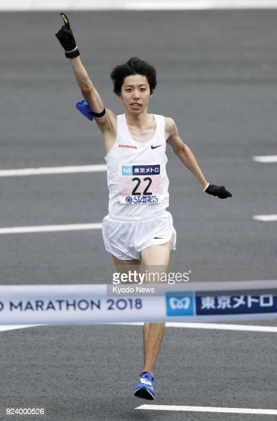 Japan's Yuta Shitara clocks a national record at the Tokyo Marathon on Feb 25 2018 He finished in 2 hours 6 minutes and 11 seconds 41 seconds back of...