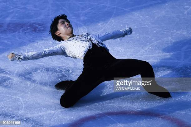 TOPSHOT Japan's Yuzuru Hanyu performs during the figure skating gala event during the Pyeongchang 2018 Winter Olympic Games at the Gangneung Oval in...