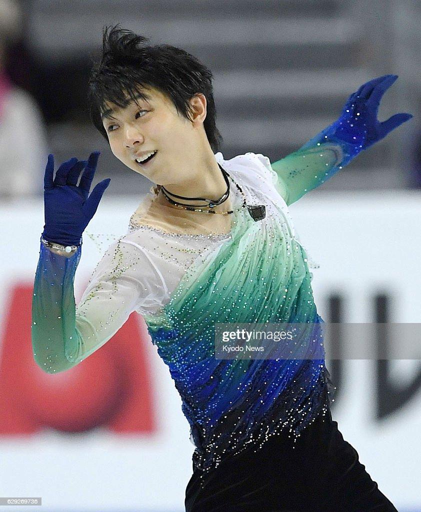 Hanyu becomes 1st to win 4 straight GP Finals : Nachrichtenfoto