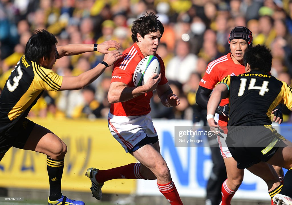 Suntory Sungoliath v Kobelco Steelers - Top League Playoff Semi Final