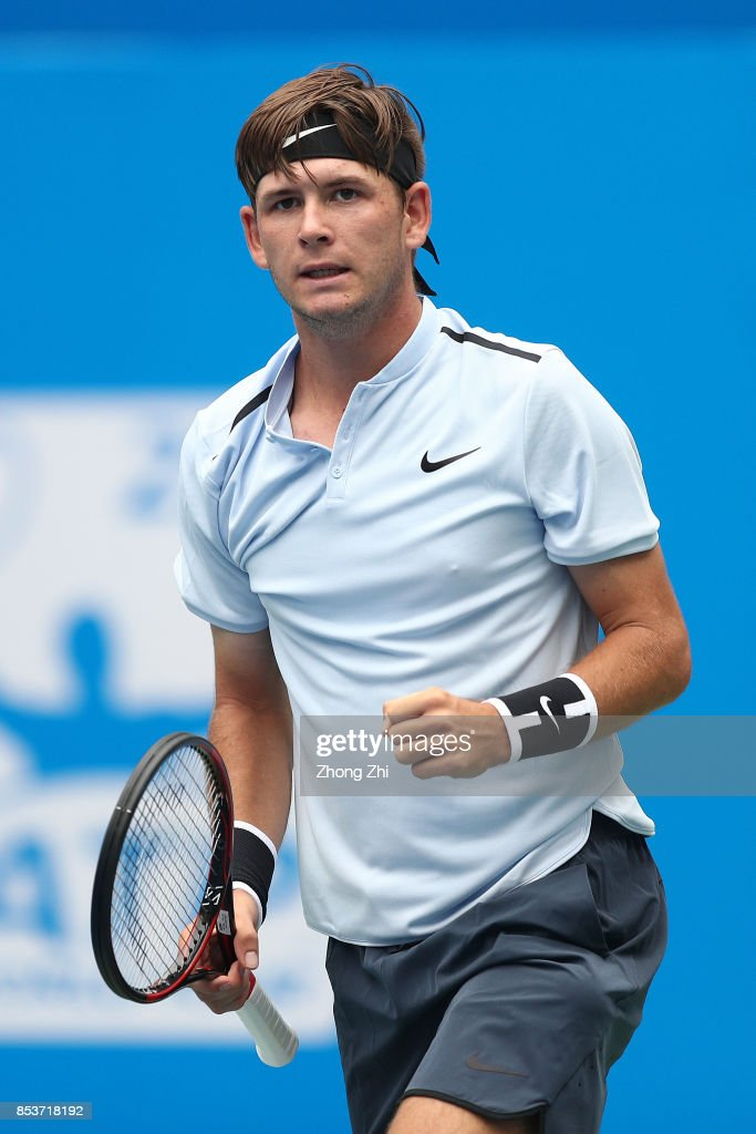 2017 ATP Chengdu Open - Day 1