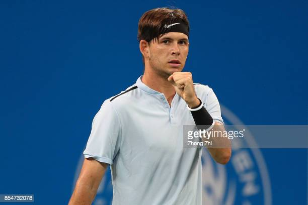 Jared Donaldson of the United States celebrates a point during the match against Kyle Edmund of Great Britain during Day 3 of 2017 ATP Chengdu Open...