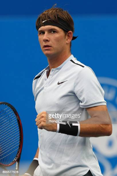Jared Donaldson of the United States celebrates a point during the match against Denis Istomin of Uzbekistan during Day 5 of 2017 ATP Chengdu Open at...