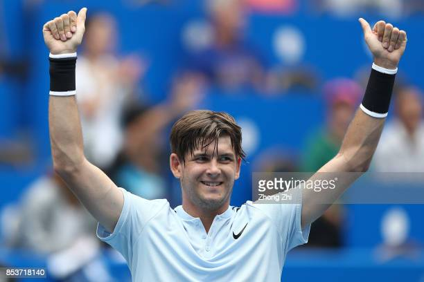 Jared Donaldson of the United States celebrates his victory during the Men's Singles match match against Stefanos Tsitsipas of Greece duringday one...
