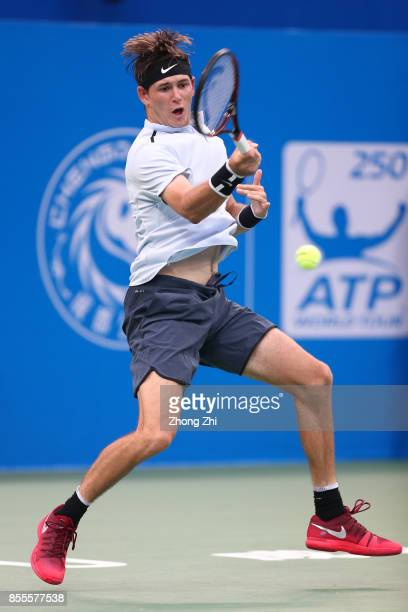 Jared Donaldson of the United States returns a shot during the match against Denis Istomin of Uzbekistan during Day 5 of 2017 ATP Chengdu Open at...