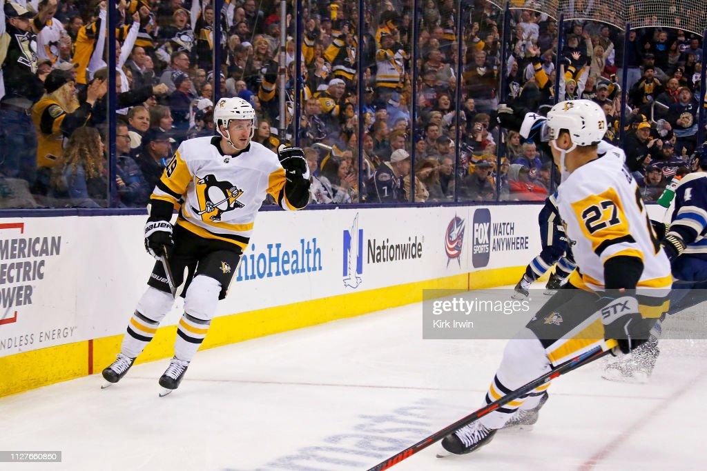 Pittsburgh Penguins v Columbus Blue Jackets : ニュース写真