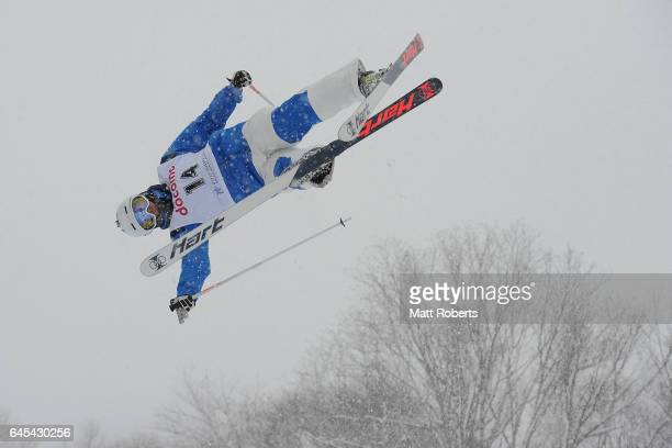 JarWoo Choi of Korea competes in the men's freestyle moguls on day nine of the 2017 Sapporo Asian Winter Games at Sapporo Bankei Ski Area on February...