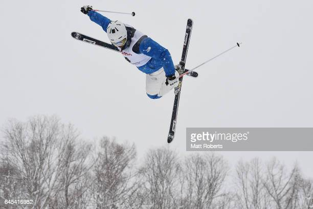 JarWoo Choi of Korea during practice before the men's freestyle moguls on day nine of the 2017 Sapporo Asian Winter Games at Sapporo Bankei Ski Area...