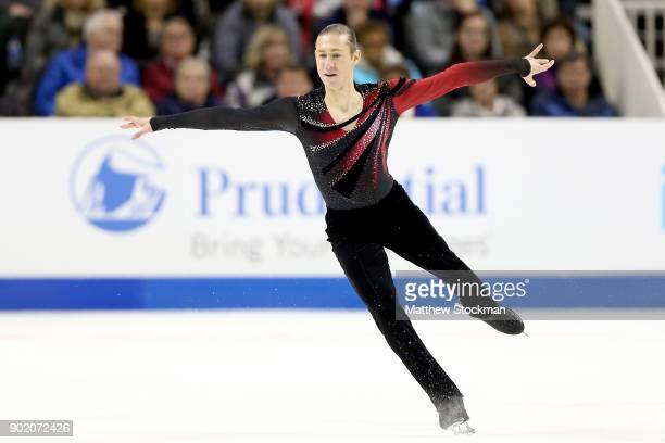 Jason Brown competes in the Men's Free Skate during the 2018 Prudential US Figure Skating Championships at the SAP Center on January 6 2018 in San...