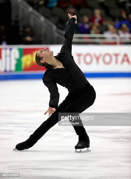 Jason Brown competes in the Men's Free Skate program during the 2017 US Figure Skating Championships at the Sprint Center on January 22 2017 in...
