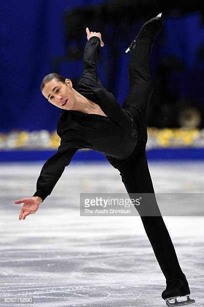 Jason Brown of the United States competes in the Men's Singles free skating during day two of the ISU Grand Prix of Figure Skating NHK Trophy at...