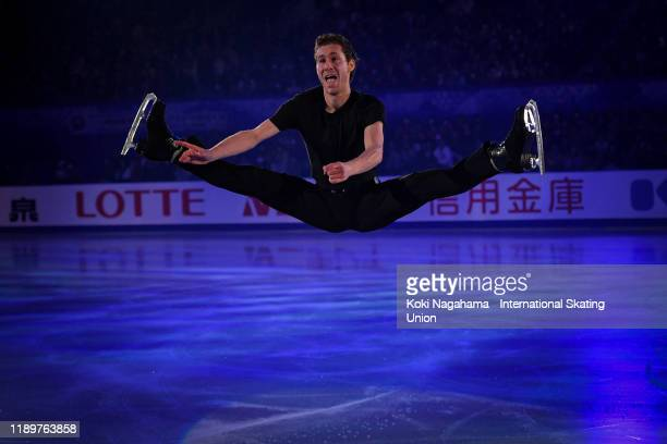 Jason Brown of the United States performs in the Gala Exhibition during day 3 of the ISU Grand Prix of Figure Skating NHK Trophy at Makomanai Ice...