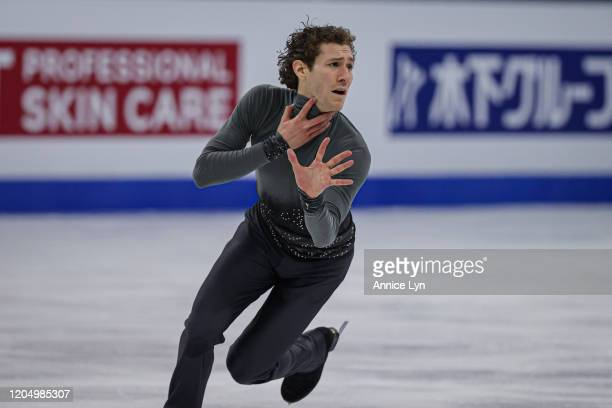 Jason Brown of the United States performs in the Men Free Skating during day 4 of the ISU Four Continents Figure Skating Championships at Mokdong Ice...