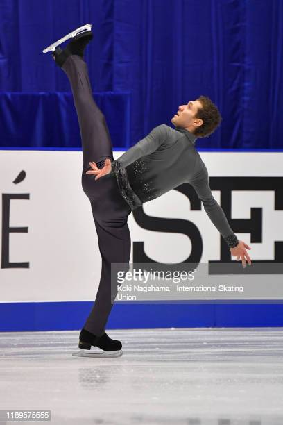 Jason Brown of the United States performs In the men's Free Skating during day 2 of the ISU Grand Prix of Figure Skating NHK Trophy at Makomanai...