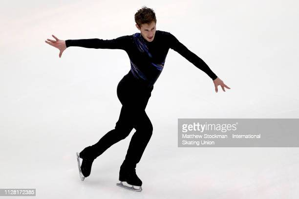 Jason Brown of the United States skates in the Men's Short Program during the ISU Four Continents Figure Skating Championships on February 07 2019 at...