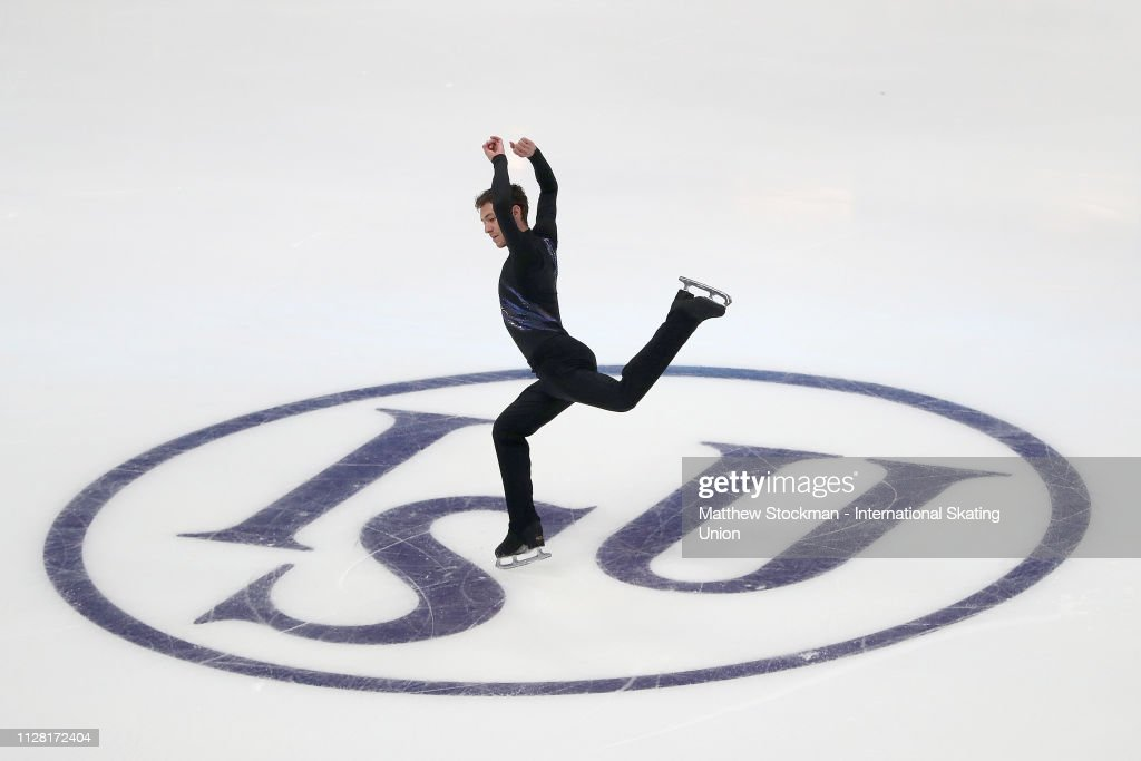 ISU Four Continent Figure Skating Championships Anaheim : News Photo