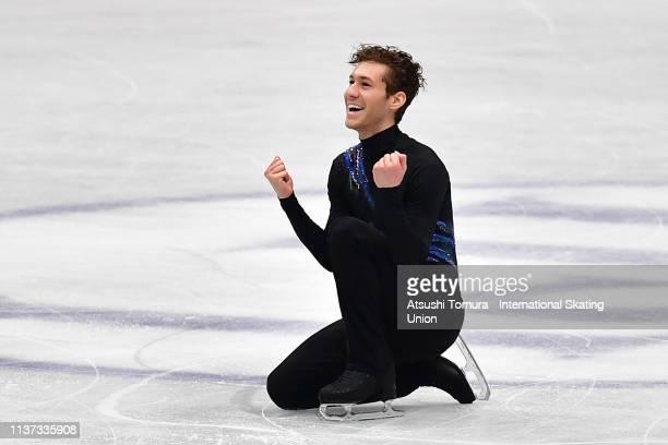 Jason Brown of the USA celebrates after the Men short program during day 2 of the ISU World Figure Skating Championships 2019 at Saitama Super Arena...