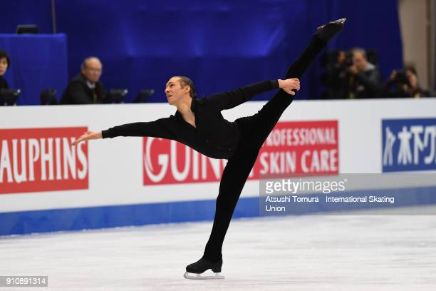 Jason Brown of the USA competes in the men free skating during day four of the Four Continents Figure Skating Championships at Taipei Arena on...