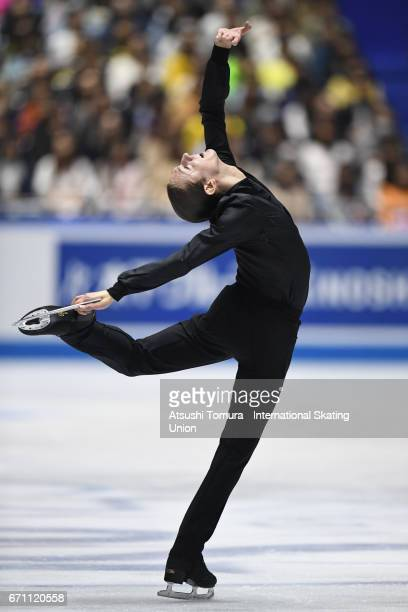 Jason Brown of the USA competes in the Men free skating during the 2nd day of the ISU World Team Trophy 2017 on April 21 2017 in Tokyo Japan