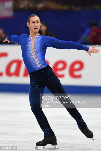 Jason Brown of the USA competes in the Men free skating during the ISU Grand Prix of Figure Skating at on November 11 2017 in Osaka Japan