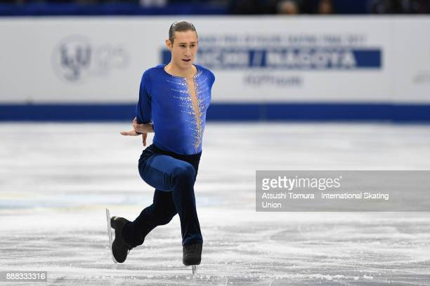 Jason Brown of the USA competes in the Men free skating during the ISU Junior Senior Grand Prix of Figure Skating Final at Nippon Gaishi Hall on...