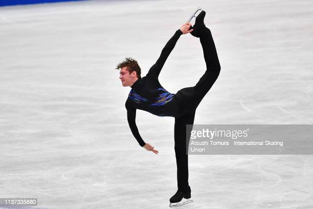 Jason Brown of the USA competes in the Men short program during day 2 of the ISU World Figure Skating Championships 2019 at Saitama Super Arena on...