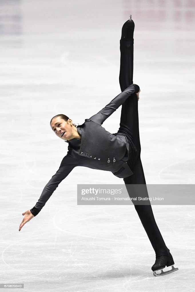 Jason Brown of the USA competes in the Men short program during the 1st day of the ISU World Team Trophy 2017 on April 20, 2017 in Tokyo, Japan.