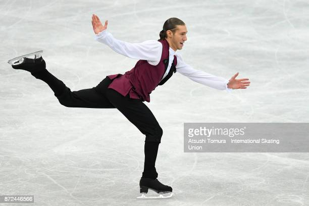 Jason Brown of the USA competes in the men short program during the ISU Grand Prix of Figure Skating at on November 10 2017 in Osaka Japan