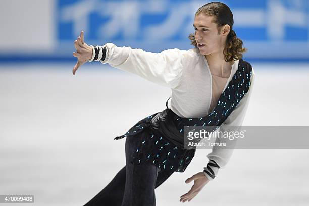 Jason Brown of the USA competes in the men's free skating during the day two of the ISU World Team Trophy at Yoyogi National Gymnasium on April 17...