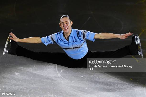 Jason Brown of the USA performs his routine in the exhibition during day four of the Four Continents Figure Skating Championships at Taipei Arena on...