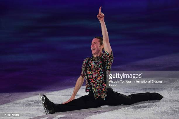 Jason Brown of the USA performs in the gala exhibition during the day 4 of the ISU World Team Trophy 2017 on April 23 2017 in Tokyo Japan