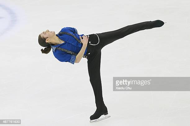 Jason Brown of United States performs during the Men's Short Program on day three of the 2015 ISU World Figure Skating Championships at Shanghai...