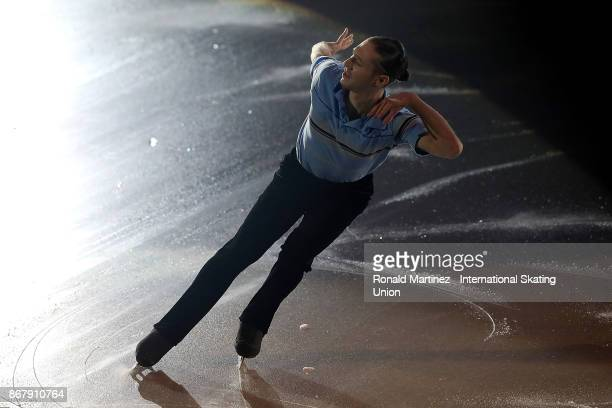 Jason Brown of USA performs in the exhibition gala during the ISU Grand Prix of Figure Skating at Brandt Centre on October 29 2017 in Regina Canada