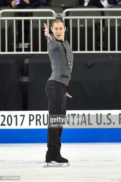 Jason Brown performs during his routine in the mens short program championship on Day 2 at the 2017 US Figure Skating Championships on January 20...