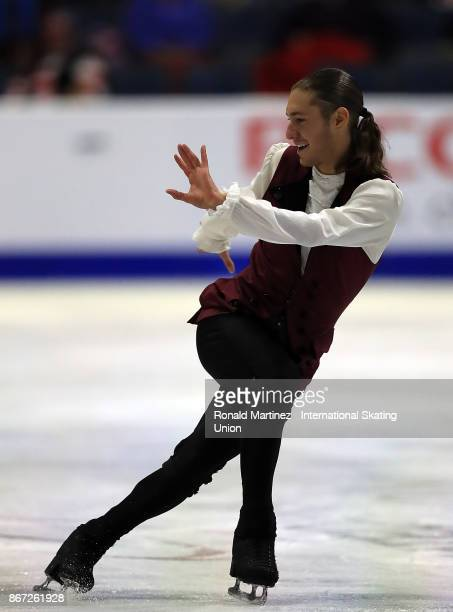 Jason Brown performs in the men short program during the ISU Grand Prix of Figure Skating at Brandt Centre on October 27 2017 in Regina Canada