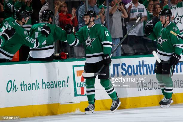 Jason Dickinson of the Dallas Stars celebrates a goal against the Nashville Predators at the American Airlines Center on April 6 2017 in Dallas Texas