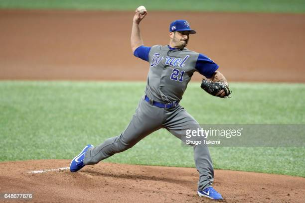 Jason Marquis of Team Israel pitches in the first inning during the Game 1 of Pool A against Team Korea at Gocheok Sky Dome on Monday March 6 2017 in...