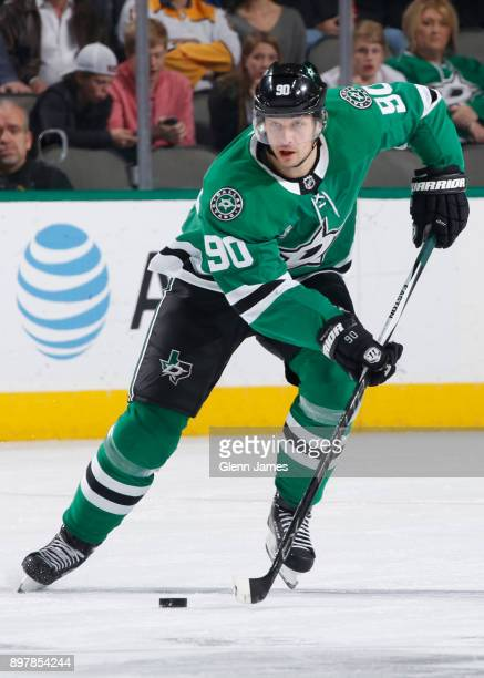 Jason Spezza of the Dallas Stars handles the puck against the Nashville Predators at the American Airlines Center on December 23 2017 in Dallas Texas