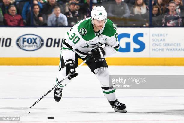Jason Spezza of the Dallas Stars skates against the Columbus Blue Jackets on January 18 2018 at Nationwide Arena in Columbus Ohio