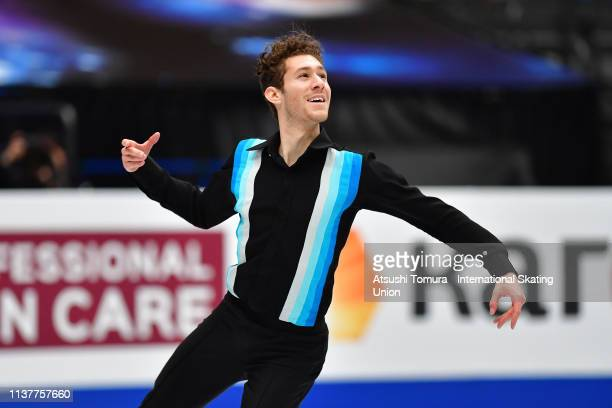JasonBrown of the United States competes in the Men Free Skating on day four of the 2019 ISU World Figure Skating Championships at Saitama Super...