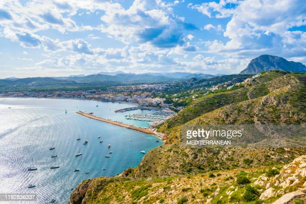 javea xabia skyline mediterranean alicante - alicante stock pictures, royalty-free photos & images