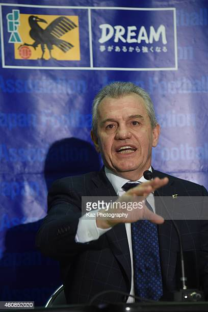 Javier Aguirre coach of Japan speaks during the news conference at JFA House on December 27 2014 in Tokyo Japan Aguirre denied the involvement in the...