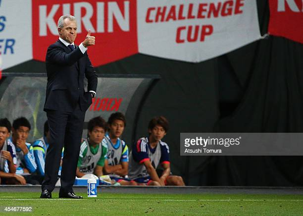 Javier Aguirre head coach of Japan gestures during the KIRIN CHALLENGE CUP 2014 international friendly match between Japan and Uruguay at Sapporo...