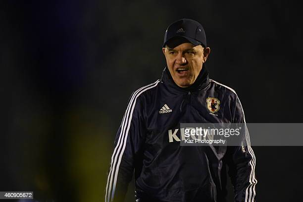 Javier Aguirre manager of Japan during the Japanese national team's training session ahead of The AFC Asian Cup at the Narashino Akitsu Soccer...