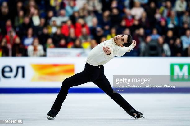 Javier Fernandez of Spain competes in the Men's Free Skating during day four of the ISU European Figure Skating Championships at Minsk Arena on...