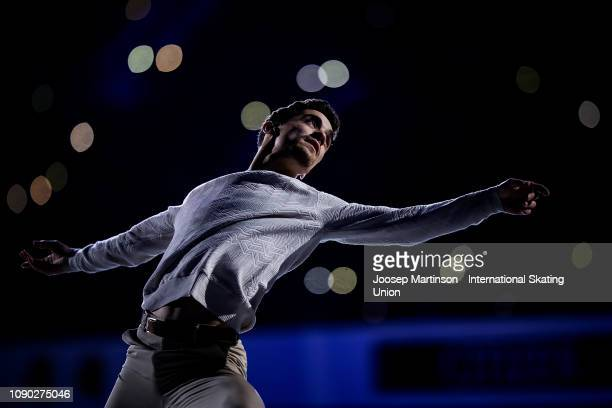 Javier Fernandez of Spain performs in the Gala Exhibition during day five of the ISU European Figure Skating Championships at Minsk Arena on January...